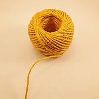 Канат джутовий декоративний жовтий 1,5 мм бобіна 50 м, фото 1