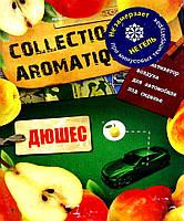 Collection Aromatique - Ароматизаторы воздуха для автомобиля, ДЮШЕС