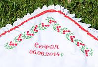 """Именная крыжма ручной работы """"Калинонька-2"""" с вышивкой имени и даты"""