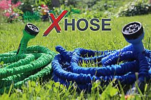 Шланг X HOSE 22.5m  steel, шланг для полива