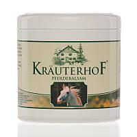 Бальзам на основе конского каштана с охлаждающим эффектом Krauterhof Германия 250 мл