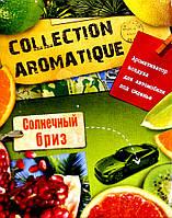 Collection Aromatique - Ароматизаторы воздуха для автомобиля, СОЛНЕЧНЫЙ БРИЗ