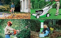 Садовая и сельхозтехника