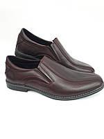 Мужские классические туфли из натуральной кожи, фото 1