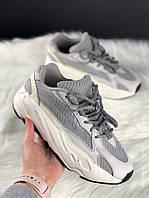 Кроссовки Adidas yeezy 700 v2 static Рефлектив