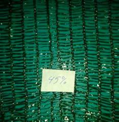 Сетка затеняющая Agreen 3х5м 45% Италия