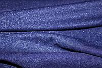 Синий.с напылением. Ткань креп дайвинг., фото 1
