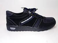Мужские кроссовки из экокожи