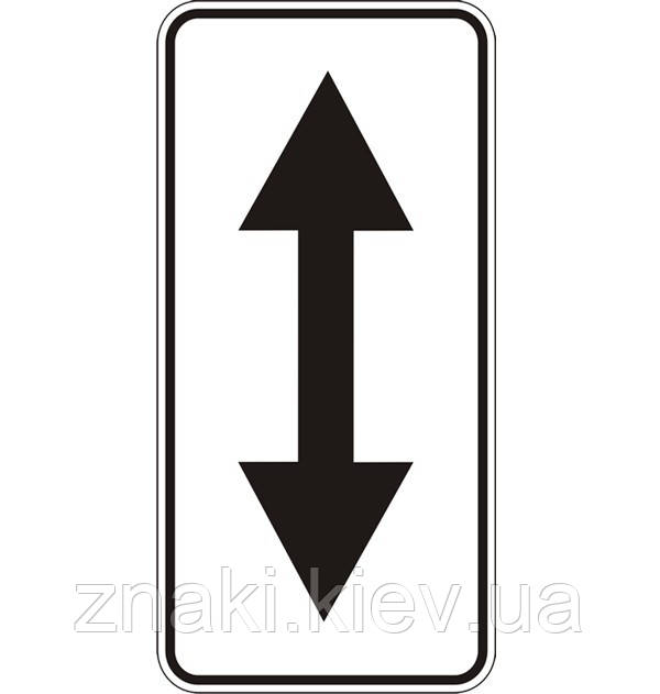 7.2.4 Зона действия, дорожные знаки