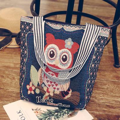 Эко-сумка синяя с изображением совы