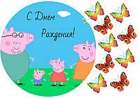 Вафельная картинка Свинка Пеппа 9