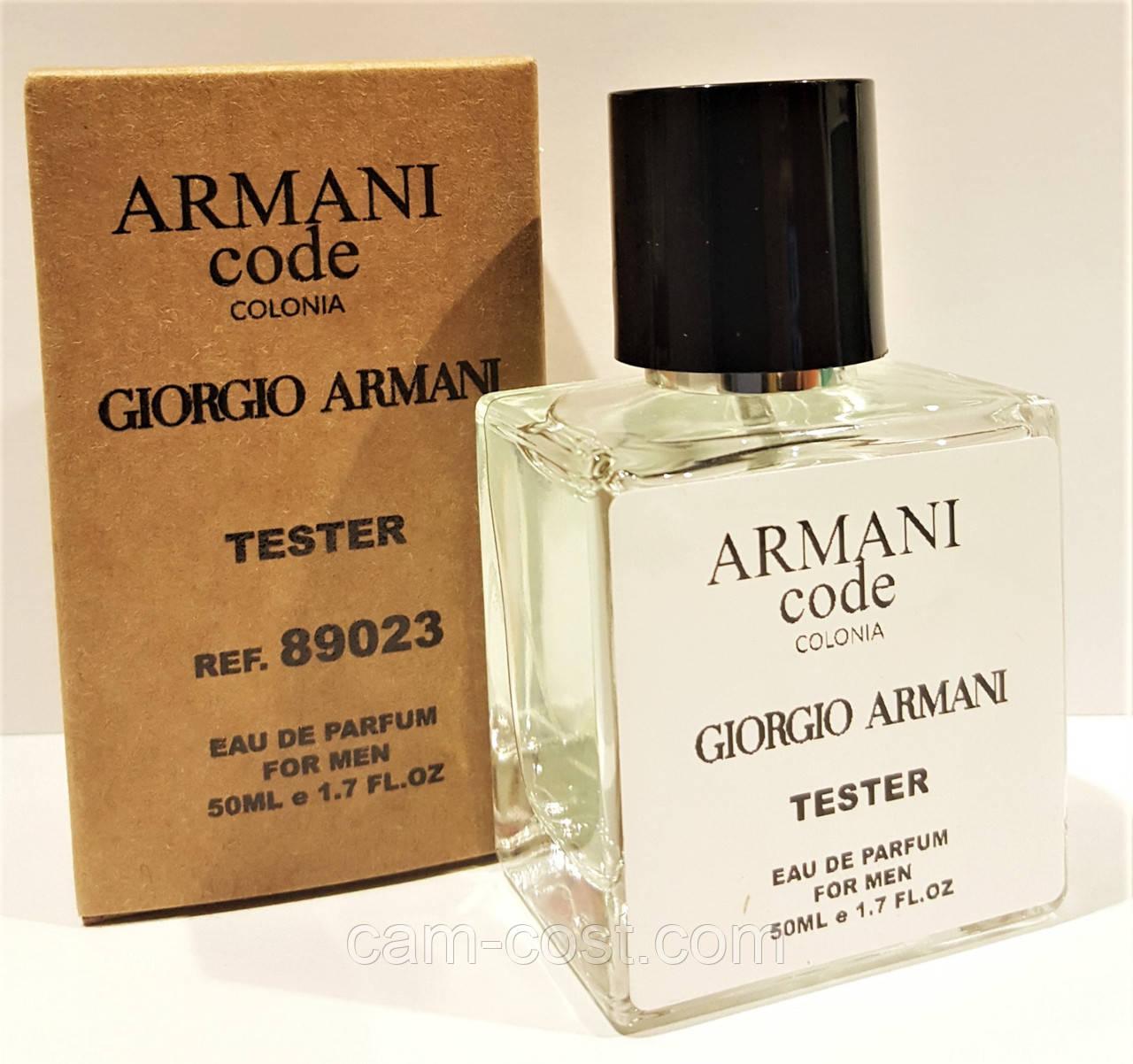 Парфюмированая вода в тестері Giorgio ARMANI Code Colonia 50 мл для чоловіків