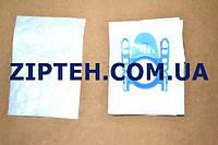 Набор мешков для пылесоса Bosch/Siemens/Karcher 0011538 (34565,BS 7)