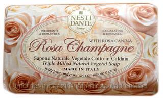 Мыло Роза Шампань