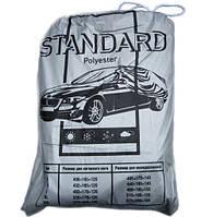 Тент автомобильный M, на легковые авто, полиэстер, 432x165x120 (Дорожная карта ST-M01) - сумка