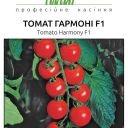 Семена томата Гармони F1 1000 шт