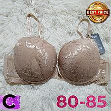 Бежевый бюстгальтер на поролоне кружевной женский лифчик чашка (C) 80~85 на 2 крючка 8309