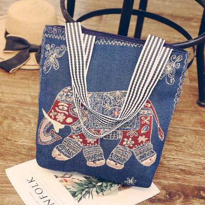 Эко-сумка cиняя с изображением слона