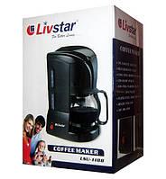 Кофеварка для большой семьи или офиса livstar 1188, ёмкость 1,5л, заваривание до 12-ти чашек кофе за один раз
