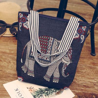 Эко-сумка синяя с изображением слона