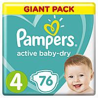 "Подгузники ""Рampers Active Baby Giant Pack"" 4 ( 9-14 кг) 76 шт"