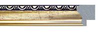 Фоторамка 15х21 см. золотая с коричневым обрамлением, багет 1713-03, фото 1