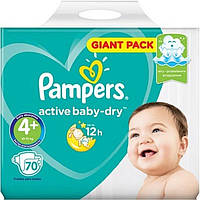 "Подгузники ""Рampers Active Baby Giant Pack""  4+(10-15 кг) 70 шт."