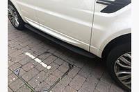 Боковые площадки Оригинальный дизайн Range Rover IV L405 2014+ гг.