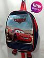 Рюкзак детский модный CARS для мальчика размер 27х20 купить оптом со склада 7км Одесса, фото 3