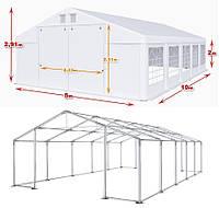 Шатер 5х10 ПВХ для летней площадки