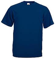 Футболка мужская однотонная 100% хлопок темно синяя