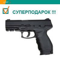 Пневматический пистолет SAS Taurus 24/7 IBKM46HN Таурус пластик газобаллонный CO2 130 м/с, фото 1