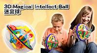 Игрушка-головоломка детская Шар-лабиринт Magical Intellect Ball 100 ходов