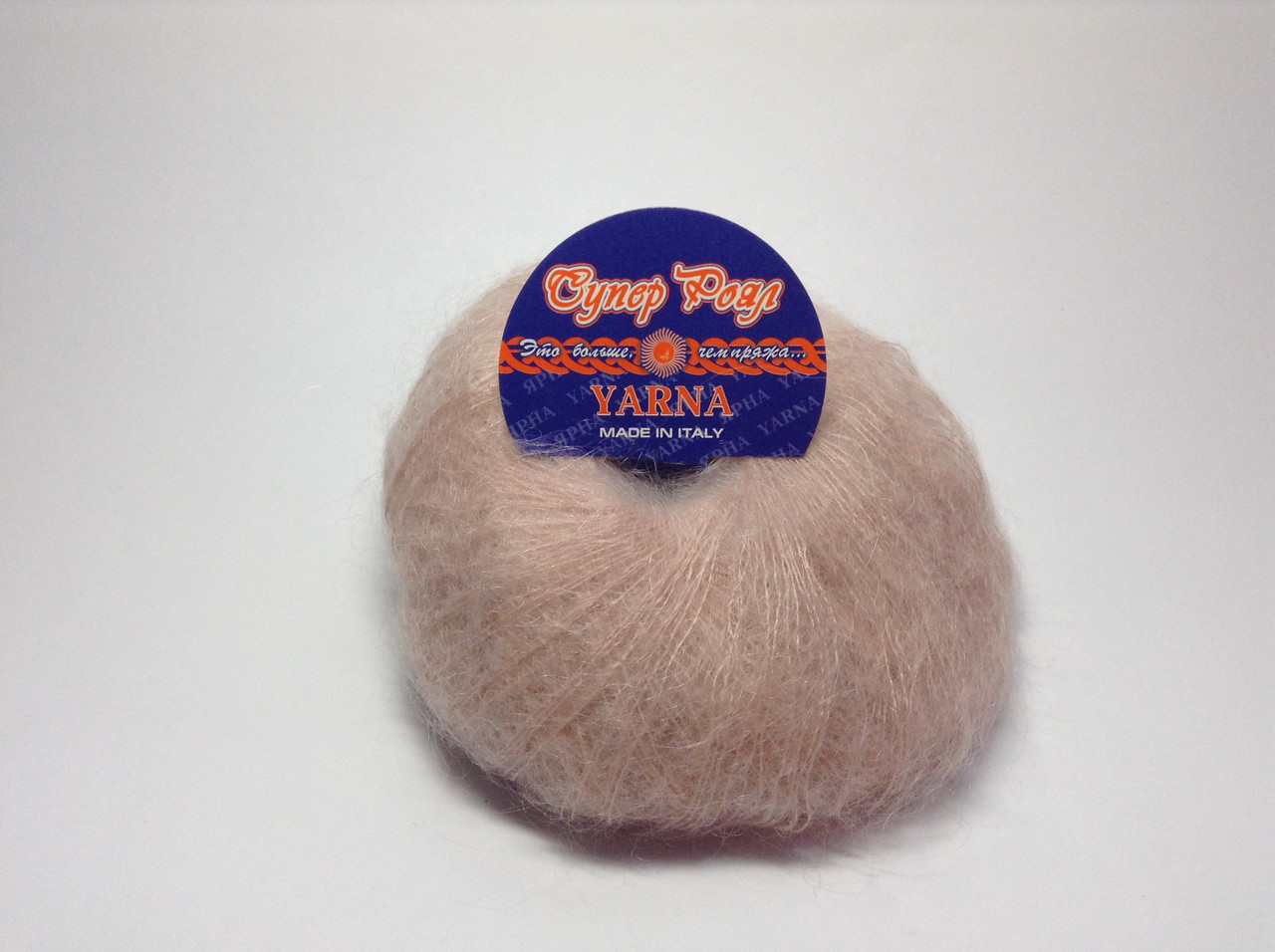 Пряжа Супер роял Італія (70% супер кід мохер, 30% поліамід)