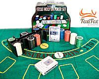 Набор для покера с сукном 200 фишек без номинала