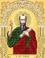"""Схема на ткани для вышивки """"Св. Ап. Павел"""""""