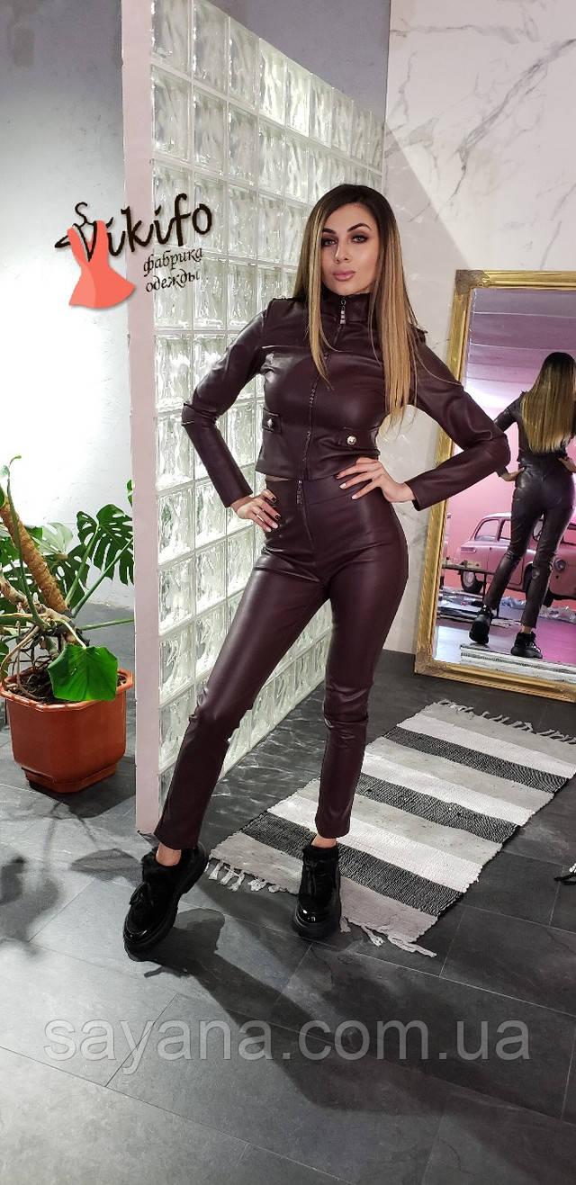 женский костюм из кожи