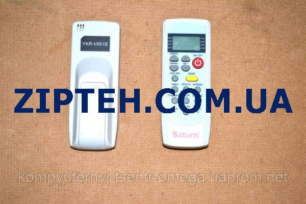 Пульт для кондиционера Saturn YKR-1/001E