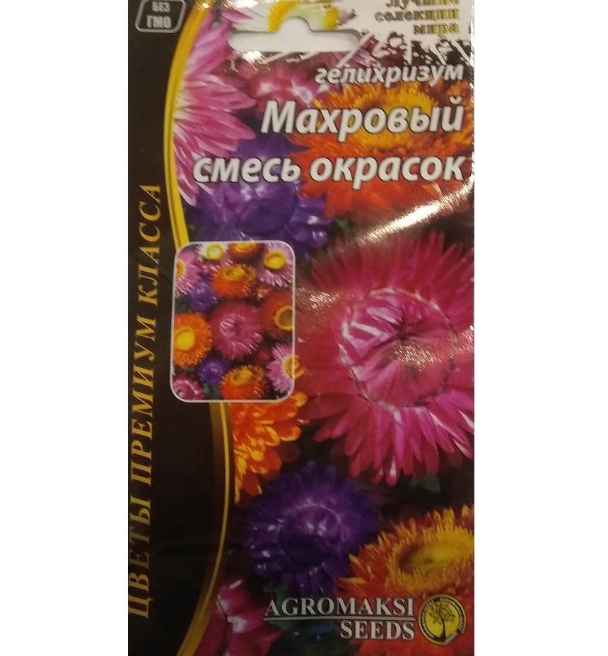 ТМ АГРОМАКСИ Гелихризум махровый смесь окрасок 0,2г