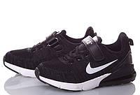 Детские кроссовки Nike для мальчиков и девочек Размеры 32-36, фото 1