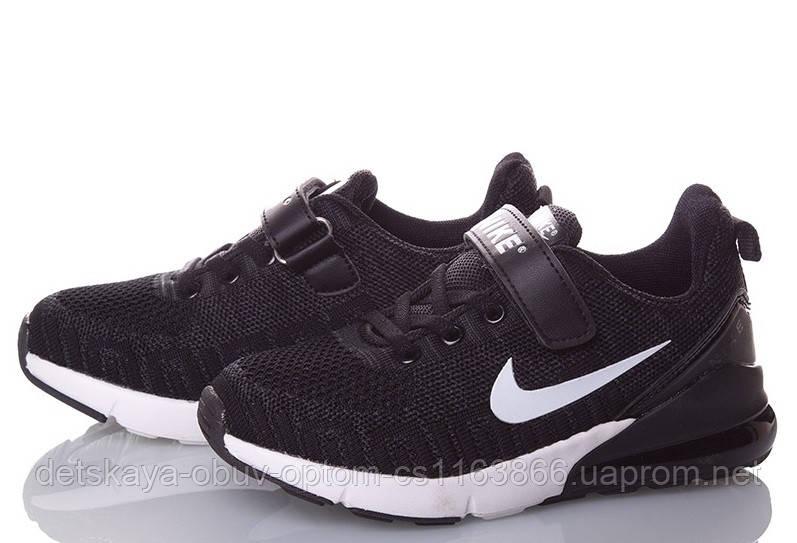 a6cf18a5 Детские кроссовки Nike для мальчиков и девочек Размеры 32-36, фото 1