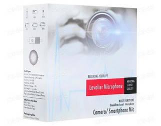 Конденсаторный петличный микрофон для смартфона и фото и видео-камеры Yanmai R933