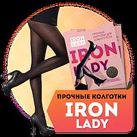 Iron Lady (Айрон Леди) - прочные колготки №1, фото 1