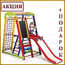 Акция! Деревянный Детский спортивный уголок с горкой  Кроха - 1 Plus 3 SportBaby, фото 2