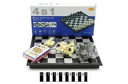 Шахматы магнитные, 3-в-1 (шахматы, шашки, нарды), в кор. 25*25*2,2 см. /60/