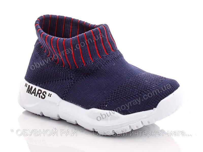 Детская обувь оптом 2019. Детские кроссовки для мальчиков от ТМ. Солнце  (рр.с 21 по 26 ). 43ca214376fd2