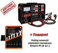 Зарядное устройство для Авто Дніпро-М CB-16! В Подарок набор ключей Дніпро М!, фото 1