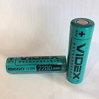 Аккумулятор Videx 18650  2200 mAh без защиты Li-Ion 3.7v