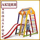 Акция! Деревянный Детский спортивный комплекс для квартиры с горкой Спорбейби BambinoWood Color Plus 2, фото 2