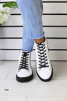Белые спортивные ботинки женские